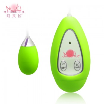 10 Modes Egg Small (Green)